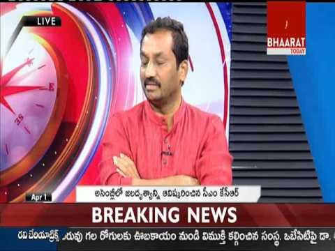 News Track || Telangana CM KCR's Powerpoint Presentation in Assembly || Bhaarat Today