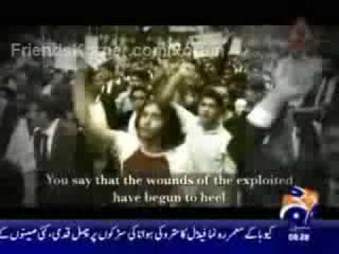 Dastoor Mein Nahi Manta Habib Jalib Remix