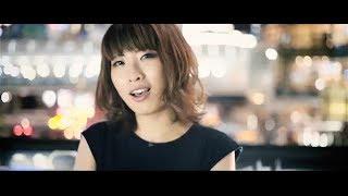 【カヨコ】「東京より」MUSIC VIDEO