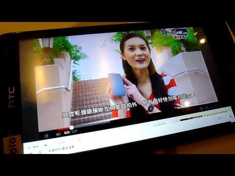 HTC Velocity 4G with CSL 1010 LTE Youtube 720P Playback RingHK.com