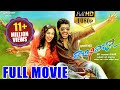 Rajadhiraja Latest Telugu Full Movie || Nithya Menen, Sharwanand ||  2016 Telugu Movies video