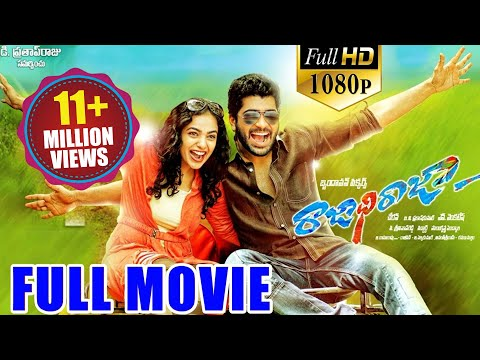 RajadhiRaja Latest Telugu Full Movie ||...
