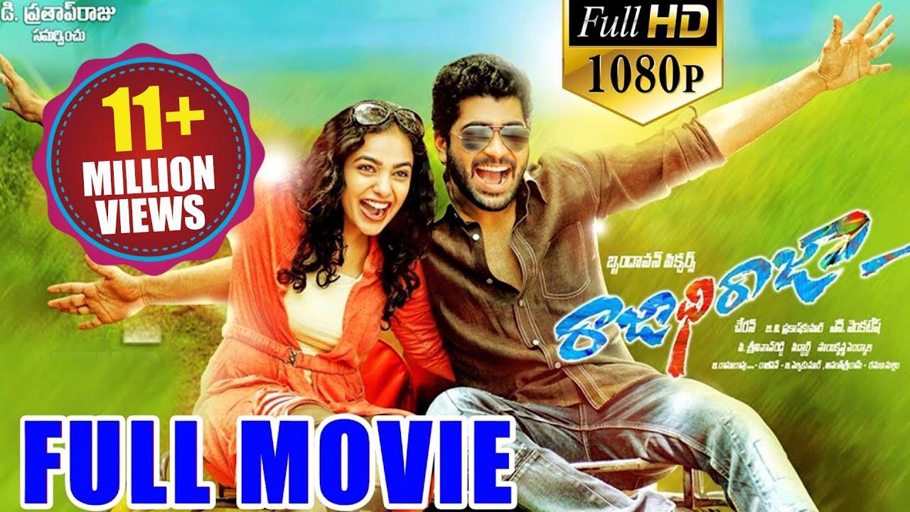 Download RajadhiRaja Latest Telugu Full Movie || Nithya Menen, Sharwanand || Telugu Movies