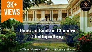 The House of Bankim Chandra Chottopadhyay : The Writer of Vande Mataram