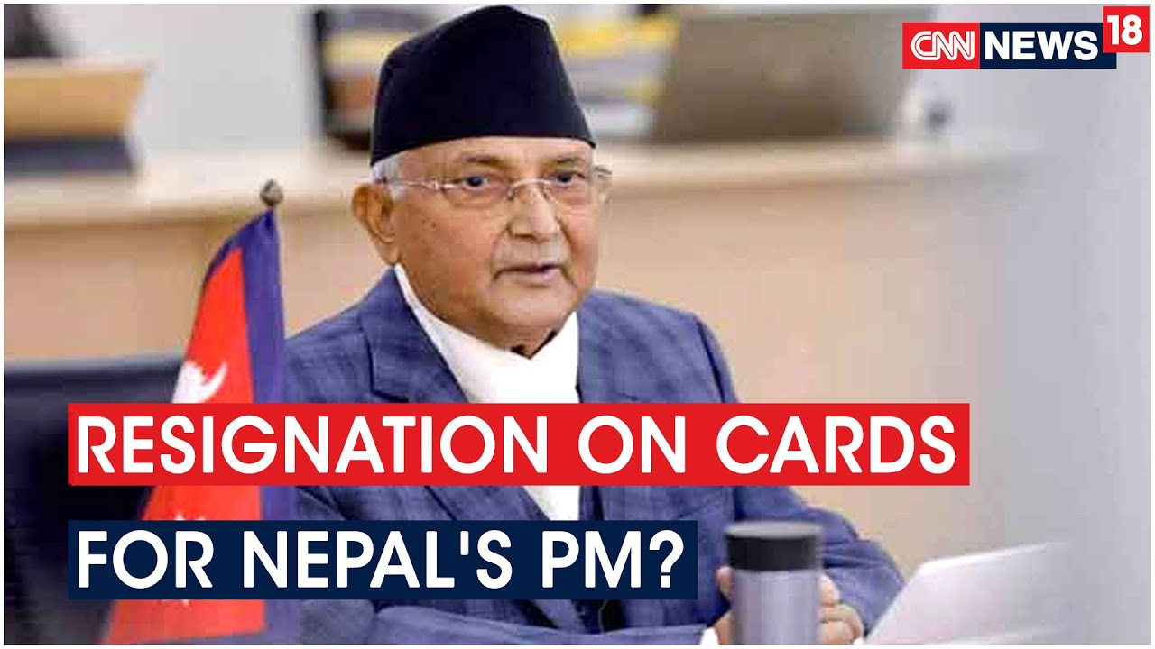Nepal Govt Decides To Prorogue The Budget Session; Standing Panel Wants PM's Resignation |CNN News18