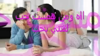 Chayma Chayeb - siret el 7Ob ( Raw3aaaaa)