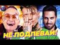 новый русский рэп популярный