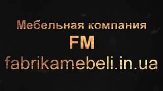 Прихожая - Прихожая на заказ в Харькове, купить прихожую, мебель для прихожей - Мебель FM(, 2018-03-21T18:53:33.000Z)