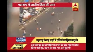 Rail and traffic badly affected due to caste-based violence over Koregaon Bhima battle