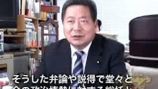 【中川秀直】 003「両院議員総会」 中川秀直 検索動画 25