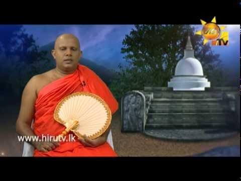 21st February 2015 - Hiru TV Sadaham Ras