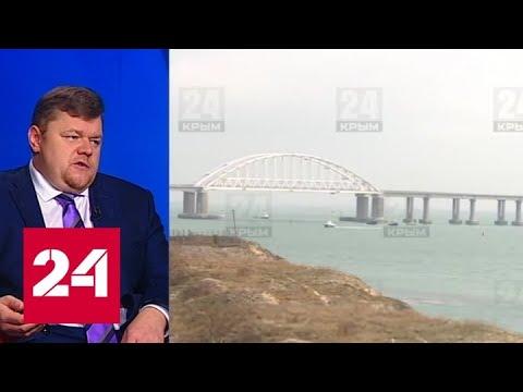 Украина испытывает фантомные боли по поводу утраты инфоповода: мнение эксперта - Россия 24