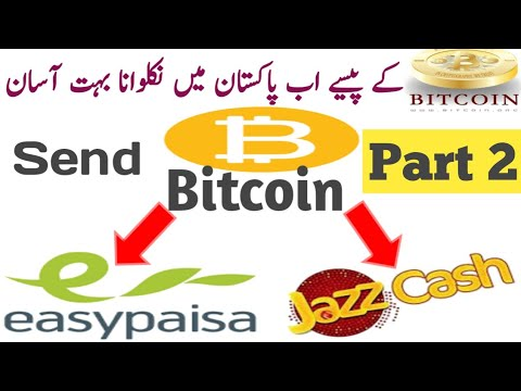 Send Your Bitcoin To Easy Paisa And Jazz Cash|| Part #2||2018||
