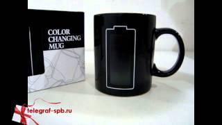 Кружка - Батарейка (с индикатором заряда)(http://www.telegraf-spb.ru/product/kruzhka-shpargalka-hot-keys-krasnaja_u5/ Кружка Батарейка позволяет определить уровень напитка в кружке,..., 2013-12-12T13:09:20.000Z)