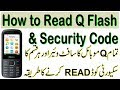 K150 QMOBILE SECURITY CODE AND READ FLASH BY GULZO