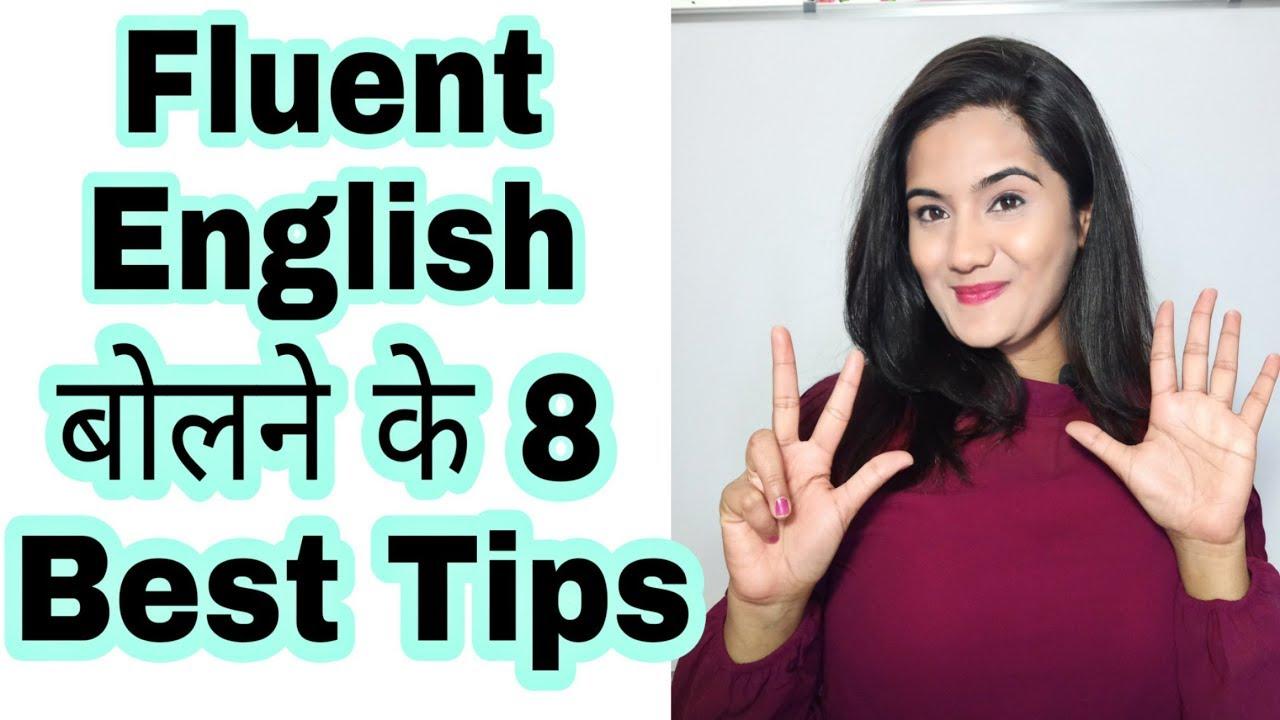 How to speak sign language fluently