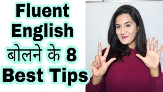 How to Speak English Fluently and Confidently Fluent English bolne ke liye Best Tips