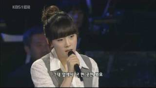 [720p] (08.12.07) Taeyeon - Can You Hear Me (KBS1HD Open Concert)