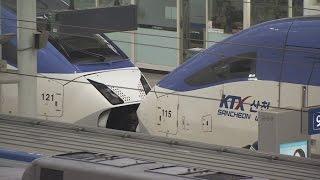 철도파업 67일째…KTX 운행도 첫 감축