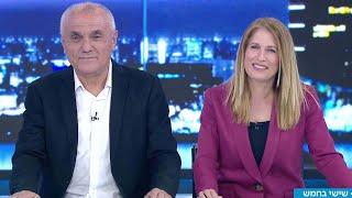 שישי בחמש | 20.12.19: תובעת בית הדין בהאג: לפתוח בחקירה נגד ישראל