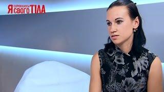 У 22-летней Марины Беловой отсутствуют соски - Я соромлюсь свого тіла - 19.03.15(, 2015-03-24T11:57:18.000Z)
