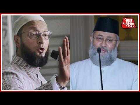 AIMIM Leader Asaduddin Owaisi  Appeals To Boycott Salman Nadvi