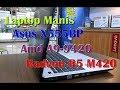 Asus Laptop X555BP youtube review thumbnail