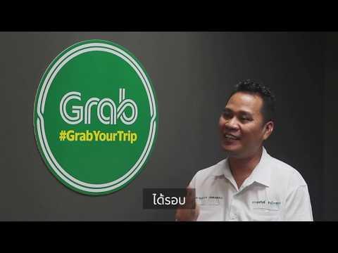 [GrabTaxi] บทสัมภาษณ์ผู้ขับจัสท์แกร็บ