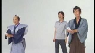 福本清三さん Wii Sports Resort CMに登場 (FUKUMOTO as KIRAREYAKU) thumbnail