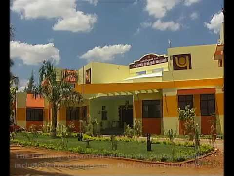 Punjab National Bank (Farmer Training Centre)