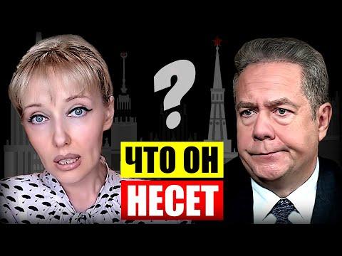 Депутат Енгалычева в шоке! Она не может подобрать слова на недавнее интервью Платошкина!