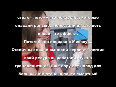 видео: Яна Ужегова, 26 лет. Светлая память!  Будь счастлива Там, где ты теперь есть!