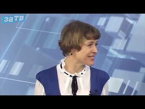 Трунькина Галина Викторовна на ТРК Заречный
