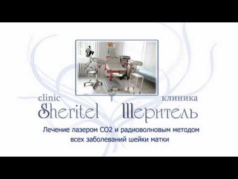 В Киевском центре эндокринологии сосуды научились с...