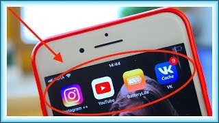 Download Царский ВК, элитный Инстаграм, офлайн YouTube на iOS – теперь твои НАВСЕГДА! (2017 метод) Mp3 and Videos