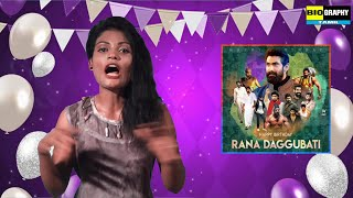 Rana Daggubati Birthday | Rana Age | Birthday Date | Birth Place | wiki | Biography Tamil
