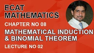 ECAT Maths Lecture Series, lec 2, Binomial Theorem & Expression-ECAT Maths Entry Test Ch 8
