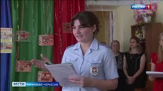 В Карачаево-Черкесии появится центр по профилактике детского дорожно-транспортного травматизма