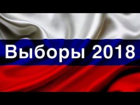Пойдет ли В.В. Путин на выборы 2018?Таро прогноз-выборы 2018.