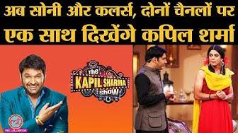 जिस Colors पर  Kapil Sharma का show हुआ था बंद, अब वो वापसी कर रहा है  Salman Khan  Comedy Nights