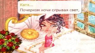 Клип/Елена Темникова-Импульсы