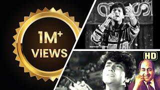 O DUNIYA KE RAKHWAALE - BHAGWAAN - Mohammed Aslam