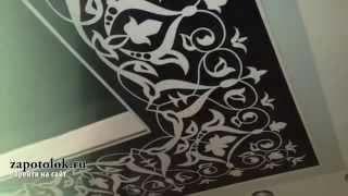 Монтаж натяжных потолков  Натяжные потолки монтаж(, 2015-05-08T13:04:40.000Z)