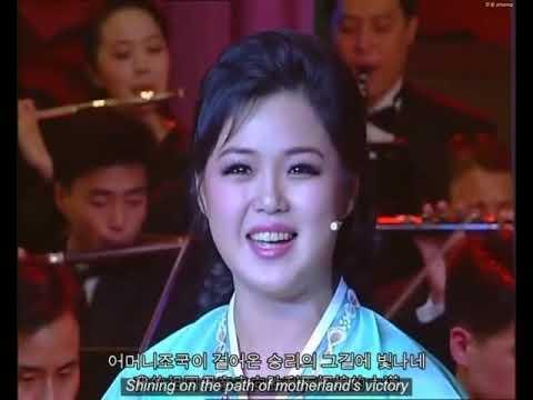 Ri Sol Ju (Kim Jong Un's Wife) 'Soldier's Footsteps' 병사의 발자욱 (engl. Subt.)