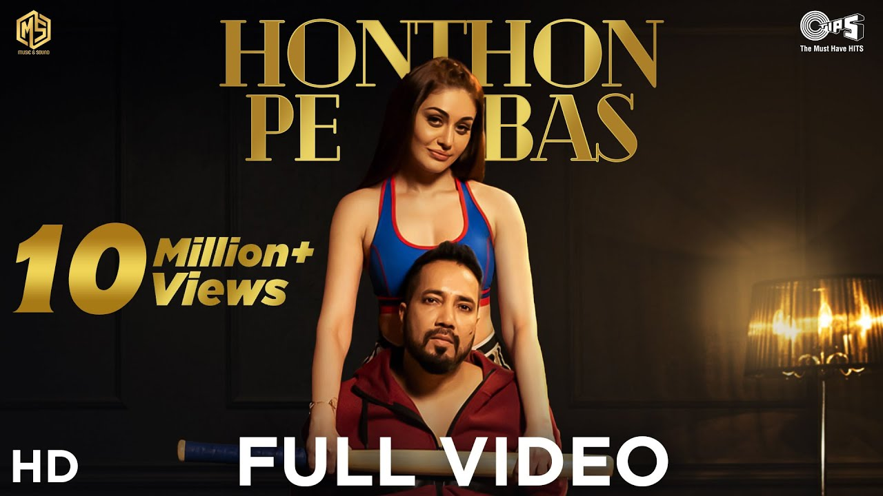 Download Full Song: Honthon Pe Bas | Mika Singh | Shefali Jariwala | Yeh Dillagi | Sameer A, Dilip - Sameer S