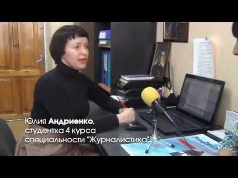 Специальности, Заочный факультет - СПбГУП