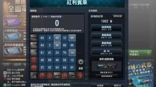 【CSO】S級解碼器10抽 預計退坑 BY誰也攔不住