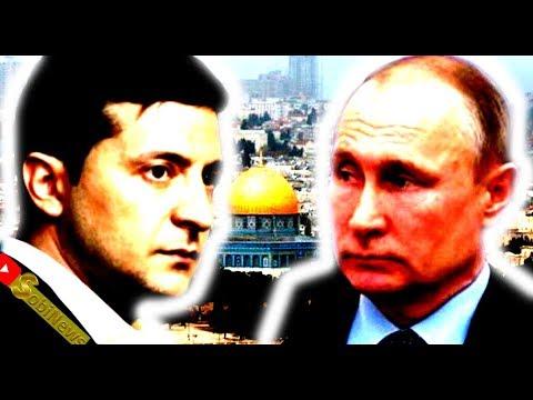Радзиховский. Путин - Зеленский - Дуда. Новая историческая война? SobiNews