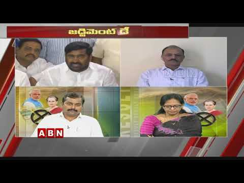 Discussion over Exit Polls Survey On Huzurnagar Bypolls | TRS Vs Congress | Morning Issue | Part 2