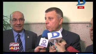 صباح دريم | صندوق تحيا مصر يطلق برنامج تدريبي للتوعية عن فيروس سي بمحتلف محافظات مصر